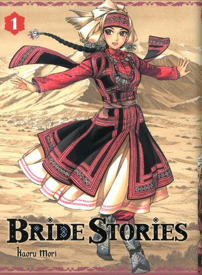 BRIDE STORIES T01 - VOL01